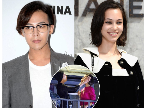 Terlalu Sibuk, YG Entertainment Sulit Konfirmasi Hubungan G-Dragon & Mizuhara Kiko?