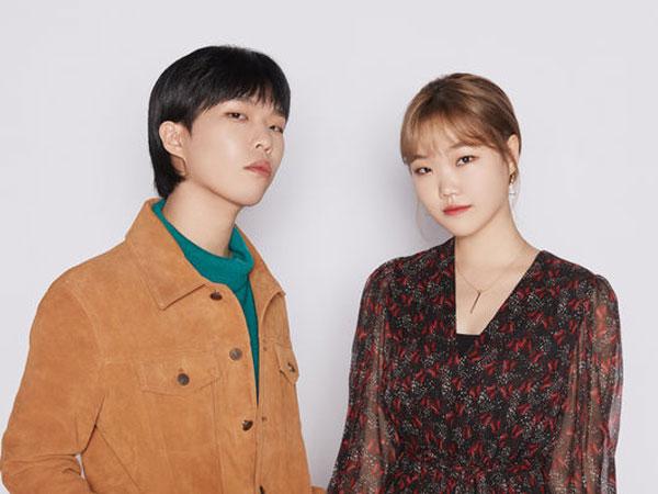 Dikira Ribut, Lee Chanhyuk Ungkap Cerita di Balik Unfollow Lee Suhyun
