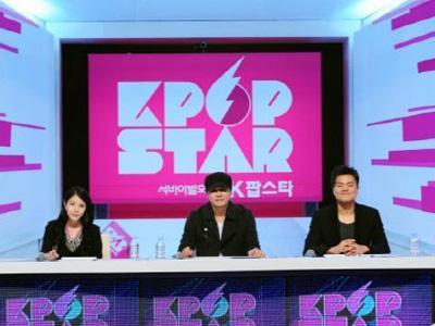 SM Entertainment Absen dalam Penjurian SBS 'K-Pop Star 3'?