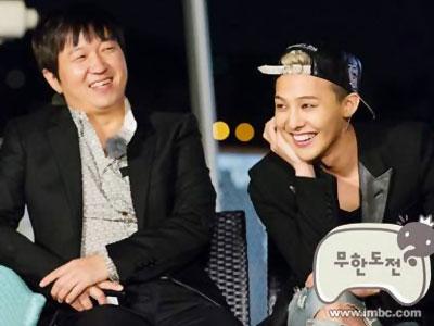 Jung Hyung Don Paksa G-Dragon Untuk Mendukungnya Saat Kampanye?