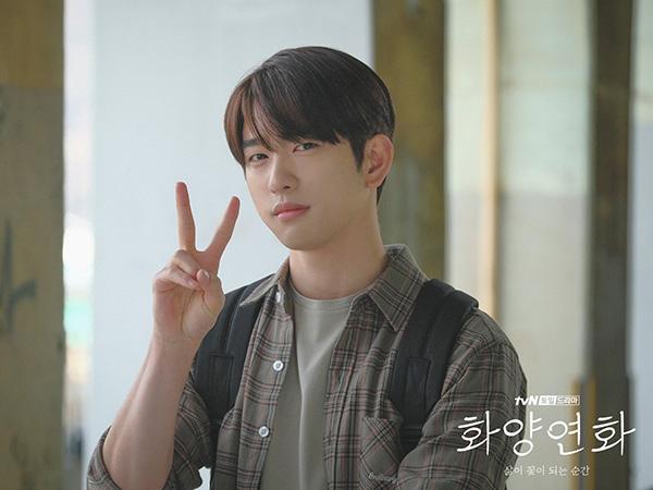Kata Jinyoung GOT7 Soal Aktingnya yang Tuai Pujian Sebagai Jaehyun Sunbae