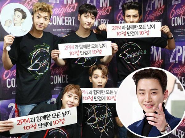 Tetap Kompak Hingga 10 Tahun, Junho Sebut Member Ini yang Paling Berdedikasi di 2PM