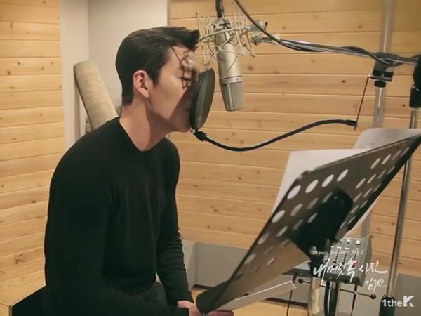 Menyusul Suzy, Kini Kim Woo Bin Ikut Sumbangkan Suara Untuk OST 'Uncontrollably Fond'