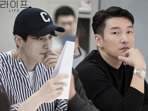Lee Dong Wook & Cho Seung Woo Saling Beri Tatapan Tajam di Teaser Perdana Drama JTBC 'Life'