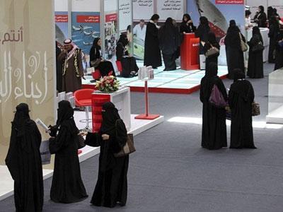 Arab Saudi Ganti Libur Akhir Pekan