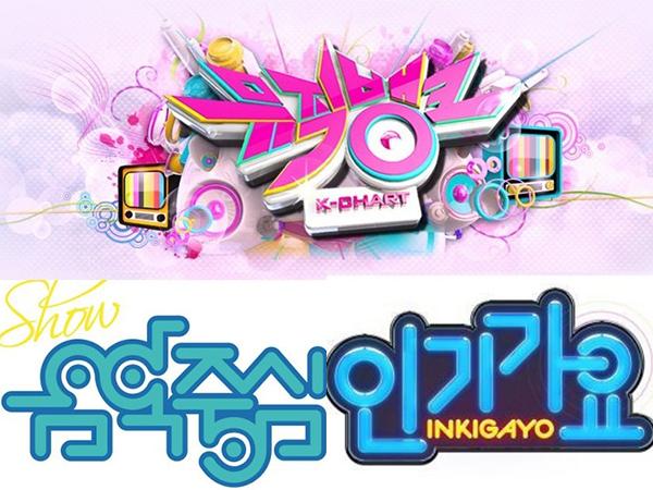 Berbagai Acara Musik Korea Selatan Kembali Ubah Peraturan Demi Pencegahan Penyebaran Virus Corona
