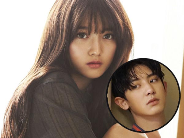 Disinyalir Pacari Chanyeol EXO, Ini Tanggapan Aktris Nam Bora