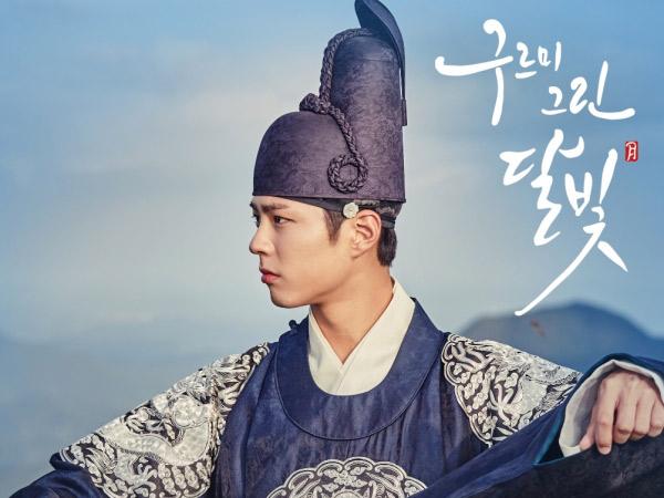 Manis dan Emosional, OST 'Moonlight Drawn by Clouds' Park Bo Gum Raih Predikat All-Kill!