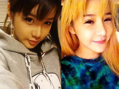 Park Bom 2NE1 Tarik Perhatian Saat Bangun Tidur