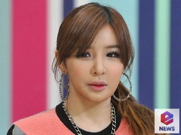 Respon Bijak Park Bom Terkait Bantahan YG Entertainment Atas Kelanjutan Karirnya