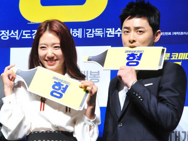 Park Shin Hye Incar Jo Jung Suk Untuk Jadi 'Pasangan' Selanjutnya?