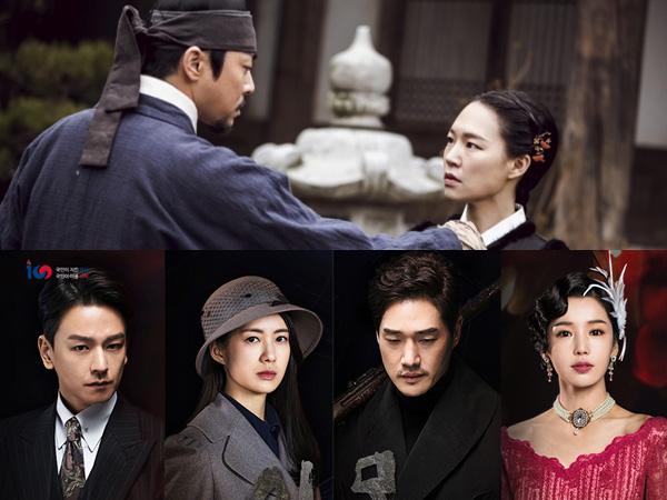 Tema Sama, Rating Drama SBS 'Nokdu Flower' dan MBC 'Different Dreams' Bersaing Ketat