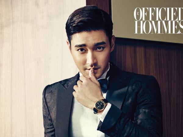 Beli Webtoon, Siwon Super Junior Akan Jadi Produser Film