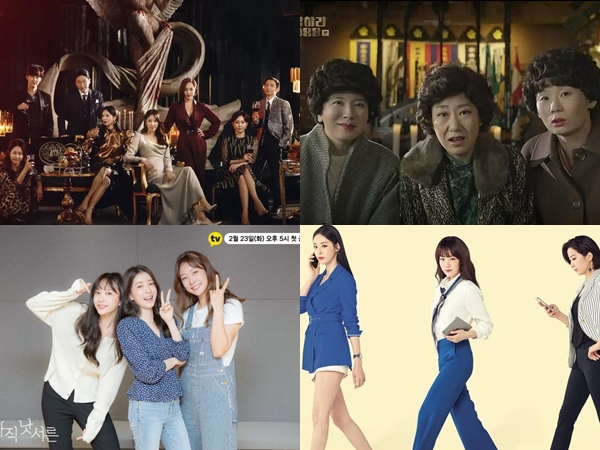 5 Girls Squad Goals di Drama Korea (Part 2)