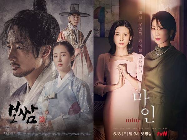 Rating Drama Sabtu Minggu: 'Bossam:Steal the Fate' Melonjak Naik, Berbanding Terbalik Dengan 'Mine'