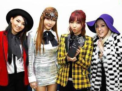 Wow, Indonesia Masuk Daftar Kunjungan Konser Tur Dunia 2NE1!