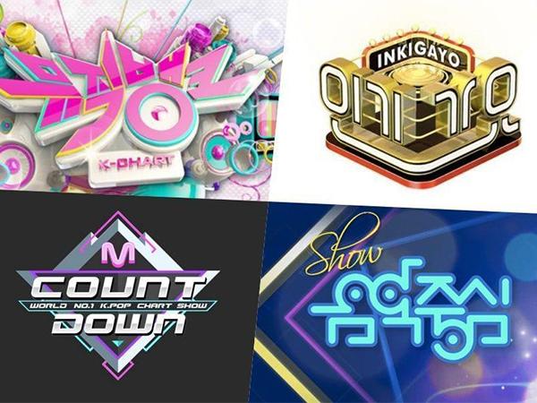 Pernyataan Resmi Berbagai Stasiun TV Korea Untuk Pencegahan Penyebaran Virus Corona