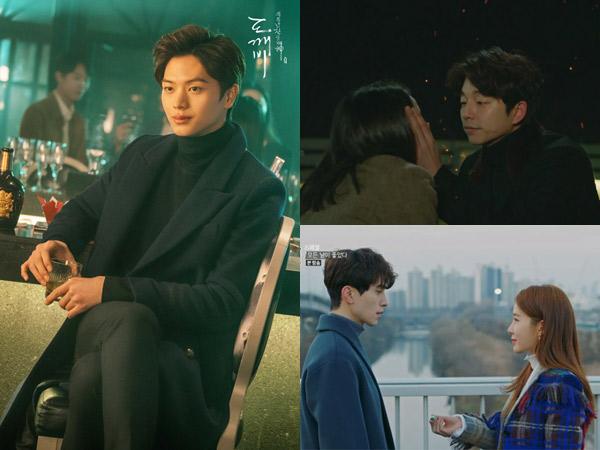 Dialog Sungjae di Episode Spesial Drama 'Goblin' Isyaratkan Perubahan Takdir?