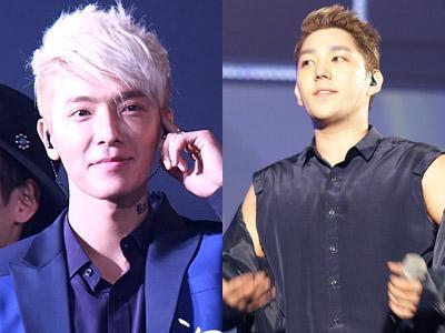 Kangin dan Donghae SuJu Akan Hadiri Pembukaan Lotte Mall di Jakarta!