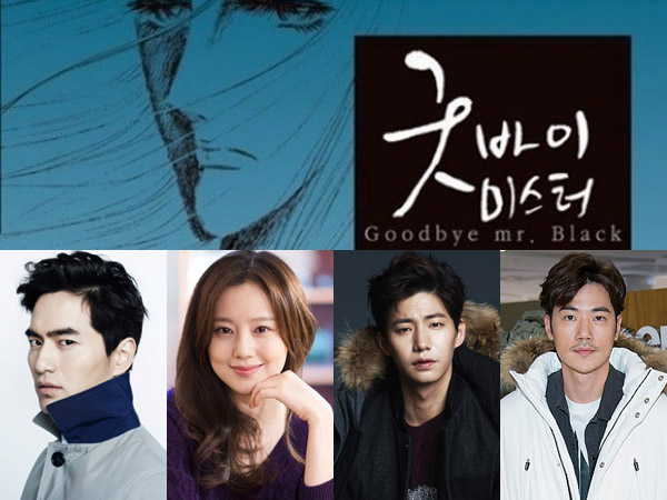 Siap Dengan 4 Bintang Ternama, Drama 'Goodbye Mr. Black' Malah Terancam Batal Tayang?