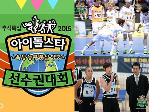 Sempat Dikritik, 'Idol Star Athletics Championship 2015' Tetap Raih Banyak Penonton!