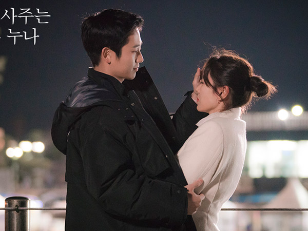 Cara Cepat Jung Hae In dan Son Ye Jin Bangun Chemistry Tanpa Canggung Saat Kiss Scene
