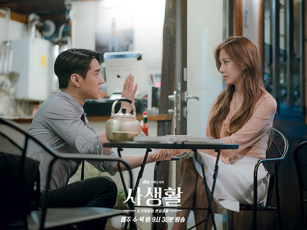 Mengintip Kafe yang Jadi Lokasi Lamaran Go Kyung Pyo dan Seohyun