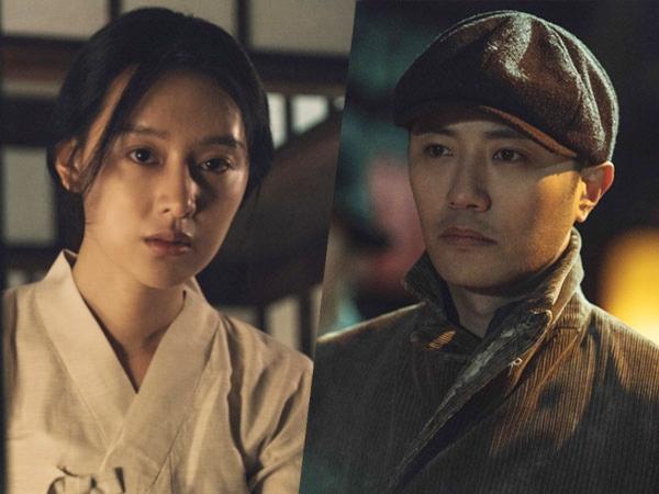 Bocoran Nasib Dramatis Kim Ji Won dan Jin Goo Jadi Suami-Istri di Drama Baru tvN 'Mr. Sunshine'