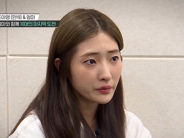 Mantan Kontestan 'Produce 48' Ungkap Dicoret dari Kandidat Debut karena Berat Badan