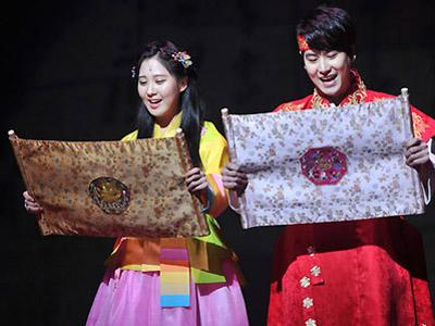 Bintangi Musikal Bersama Kyuhyun SuJu dan Aktor Ternama Lainnya, Apa Kata Seohyun SNSD?
