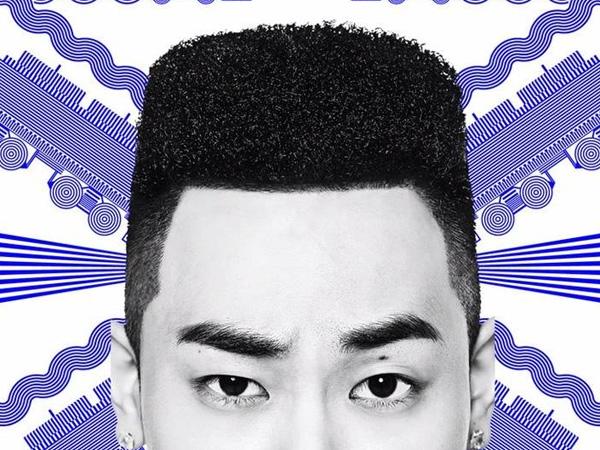 Selipkan Adzan di Lagunya, Rapper Korea Selatan Ini Tuai Kontroversi