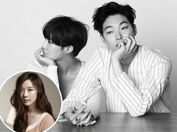Lee Chung Ah Akan Jadi Cinta Segitiga Ryu Jun Yeol dan Hwang Jung Eum di 'Lucky Romance'?