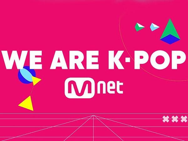 Image Rusak Akibat Kontroversi 'Produce 101', CJ ENM Lakukan Rebranding pada Mnet
