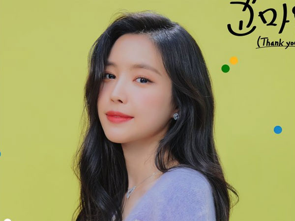 Naeun Apink Tulis Pesan Menyentuh untuk Fans Usai Tinggalkan Agensi Lama