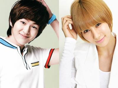 Onew dating jung ah