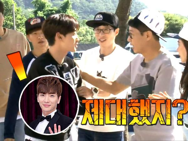 Lucu, Eunhyuk Super Junior Disangka Leeteuk Oleh Ji Suk Jin!