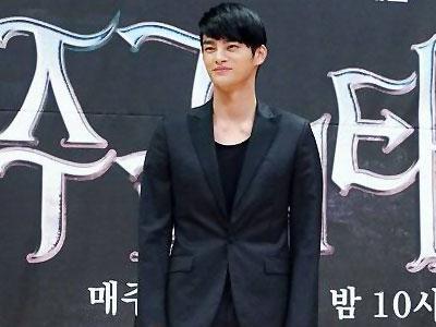 Seo In Guk Janji Duet Dengan So Ji Sub Jika Dramanya Sukses