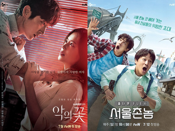 Giliran CJ ENM yang Batalkan Syuting Drama dan Variety Akibat COVID-19