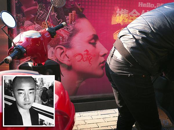 Tao Liu, Fotografer Amatir Cina yang Berhasil Jadi Bintang Karena Foto Kocaknya