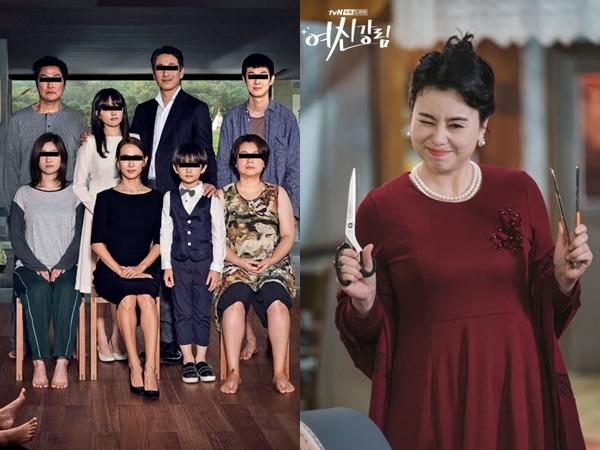 5 Drama dan Film yang Dibintangi Jang Hye Jin, Ibu Jukyung di 'True Beauty'