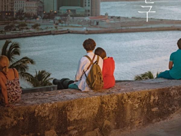 Potret Manis Song Hye Kyo Bersandar ke Park Bo Gum di Poster Perdana Drama 'Encounter'