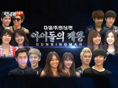 Kocaknya Member Running Man Bergaya & Menari Ala Idola K-Pop!