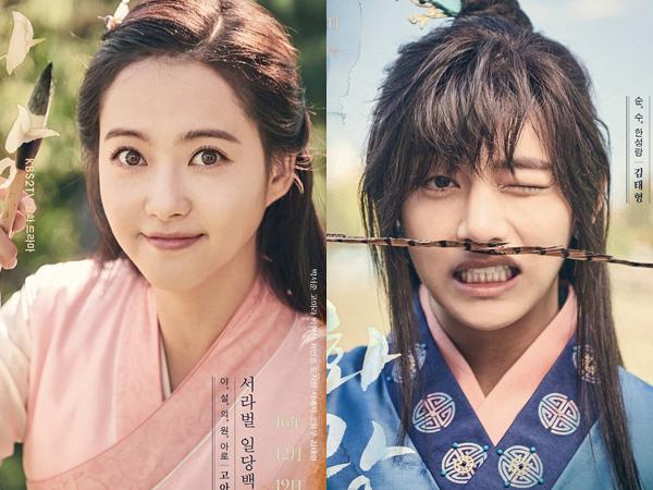 Gemasnya Chemistry Go Ara dan V BTS di Teaser Drama 'Hwarang' Episode Selanjutnya
