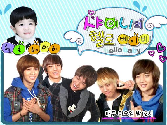 Sempat Populer, Inilah Program Hiburan Korea Favorit yang Dirindukan Penonton! (Part 1)