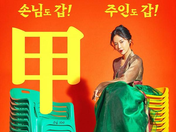 5hwang-jung-eum.jpg