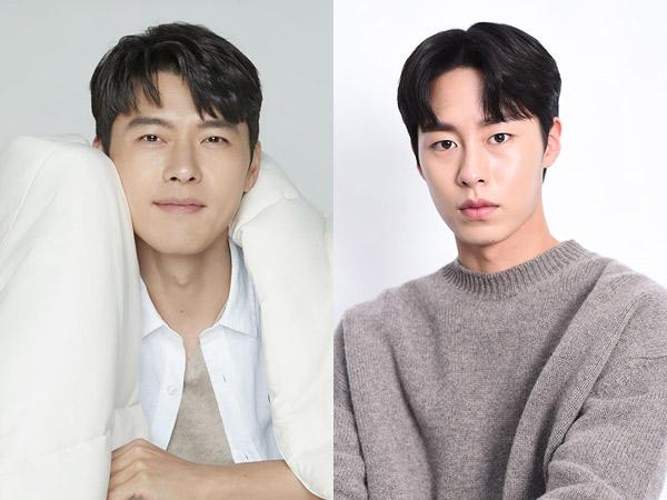 Hyun Bin Kirim Dukungan untuk Drama Baru Lee Jae Wook