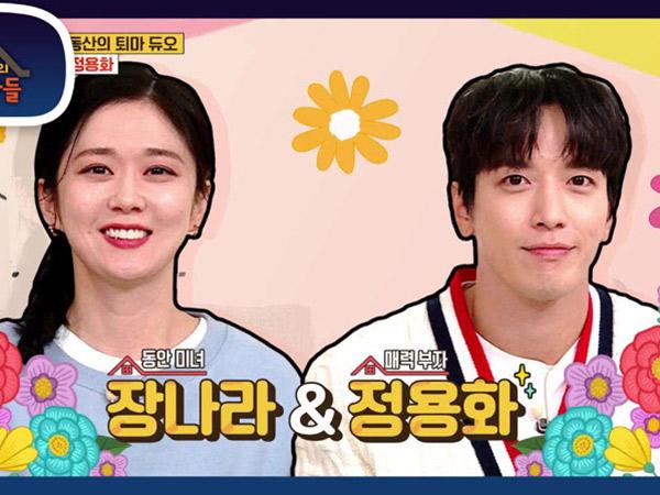Jang Nara dan Jung Yonghwa Bicara Tentang Pernikahan