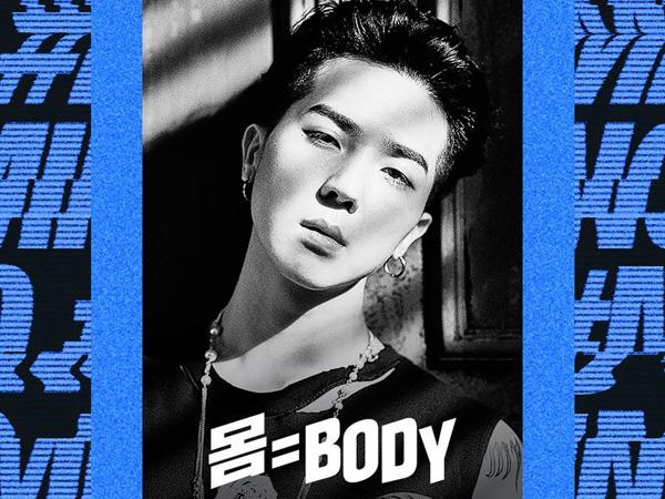 Lirik Lagu Hingga Adegan, Mino WINNER Buktikan Sexy Sesungguhnya di MV 'Body'