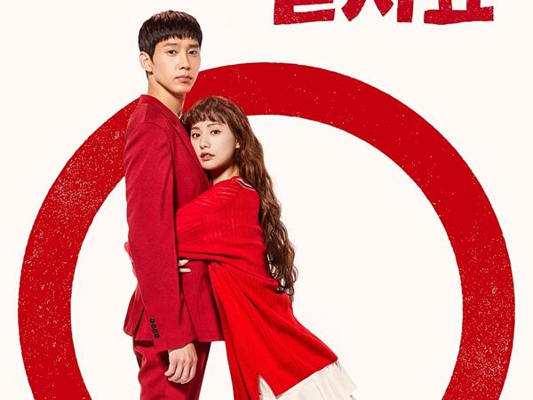 Drama 'The Ballot' Rilis Poster Nana After School dan Park Sung Hoon, Ada Arti Terselubung?