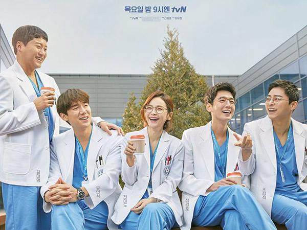 Hospital Playlist: Sisi Lain Kehidupan Para Dokter di RS dan Persahabatan yang Kocak